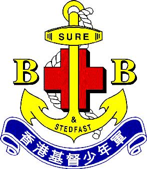 香港基督少年軍第235分隊